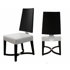 Devo Side Chair (Set of 2)