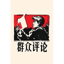 'My Papers' by Chinese Government Vintage Advertisement