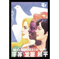 'The U.N. International Decade for Women' Painting Print