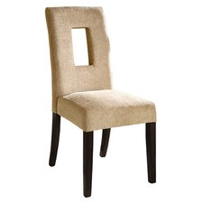 Catina Side Chair (Set of 2)