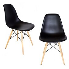 Slope Shell Side Chair (Set of 2)