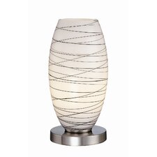 """Giacomo 10.5"""" H Table Lamp with Oval Shade"""