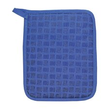 Silicone Potholder (Set of 2)