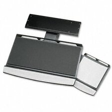 Office Suites Adjustable Keyboard Manager