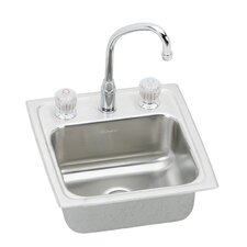 "Pacemaker 15"" x 15"" Self Rimming Bar Sink with Faucet"